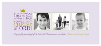 The Greatest Gift Holiday Photo Cards