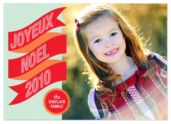 holiday photo cards - Banner + Burst by Jody Wody