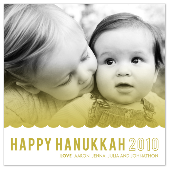 holiday photo cards - Gold Hannukah by Snow and Ivy