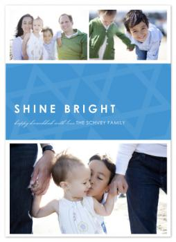 perfect star Holiday Photo Cards
