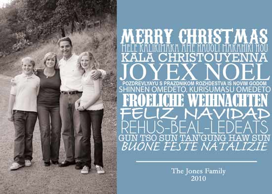 holiday photo cards - Merry Christmas in Every Language by Lulu Creates