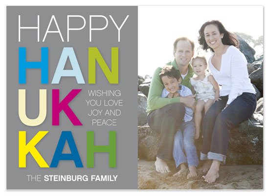 holiday photo cards - Happy Hannukah by hatched prints