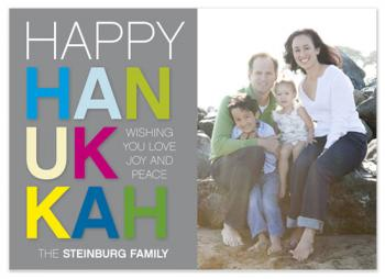 Happy Hannukah Holiday Photo Cards
