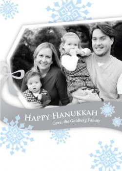 Happy Hanukkah Holiday Photo Cards
