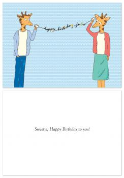"I just wanna say, ""Happy Birthday!"" Birthday Cards"