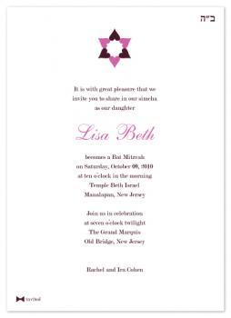Bat Mitzvah Heart Party Invitations