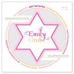 Bat Mitzvah Star Party Invitations