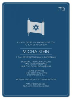 torah invite Party Invitations