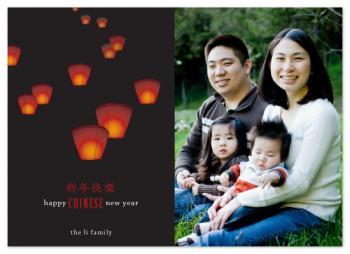 Flying Lanterns Cards