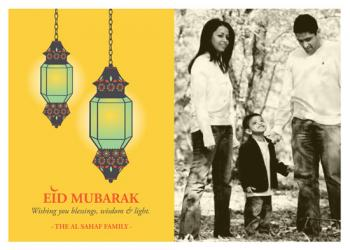 Eid Mubarak Colored Lantern Cards