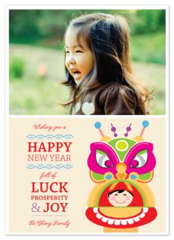 Lion Dance New Year Cards