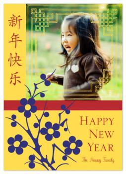Happy Chinese New Year Plum Blossom
