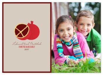 Rosh Hashana Pomegranates