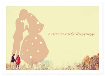 love is only language Wedding Invitations