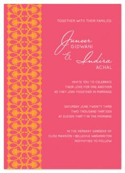 Ornate Band of Brightness Wedding Invitations