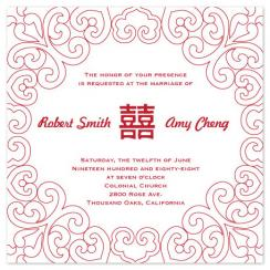 Double-Happiness Asian Silhouette Invite