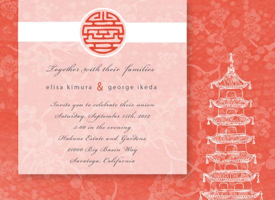 wedding invitations - pagoda by Laura Mitzelfelt Design