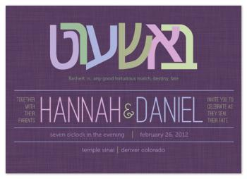 Bashert Wedding Invitations