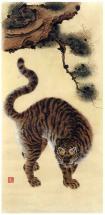 Growling tiger under th... by Kumoak Rang