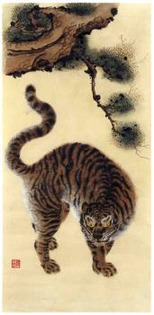 Growling tiger under the pine tree Art Prints