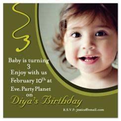 Cute smily Birthday invitation card