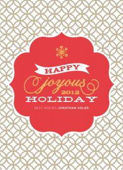 Merry Pop and Patterns Business Holiday Cards