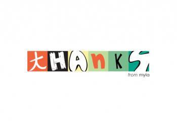 Linear Gratitude