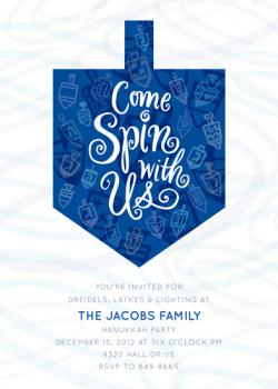 Come Spin with Us Party Invitations