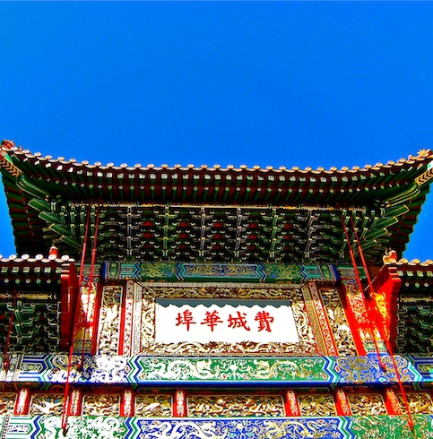 art prints - china town by Atom Gunn