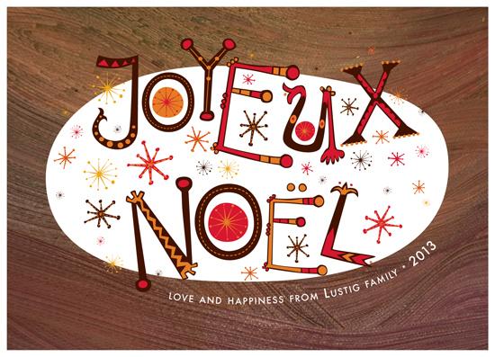 non-photo holiday cards - joyeux_noel_funny_alphabet by Tereza Šašinková Lukášová