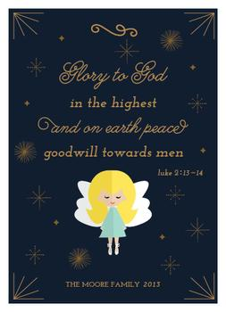 Glory to God Non-Photo Holiday Cards