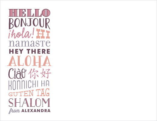personal stationery - Hello Around the World