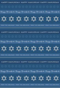 Hanukkah Stripes Gift Wrap