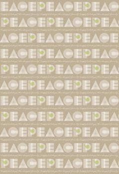 Peace Dove Gift Wrap