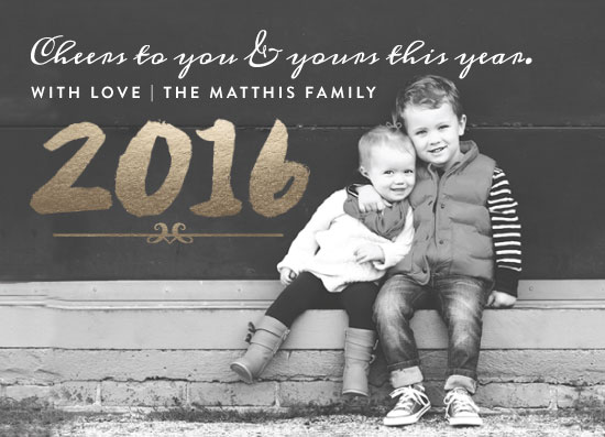 new year's cards - You & Yours