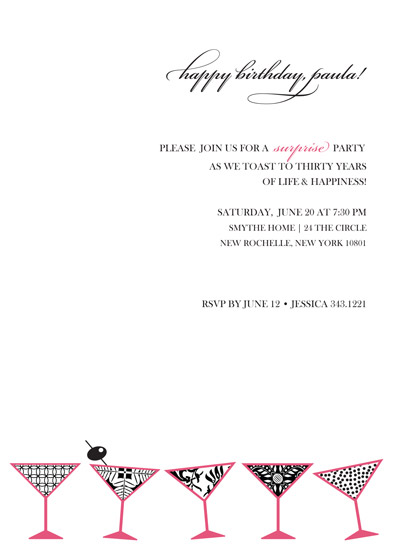 party invitations - toast by Carrie Eckert