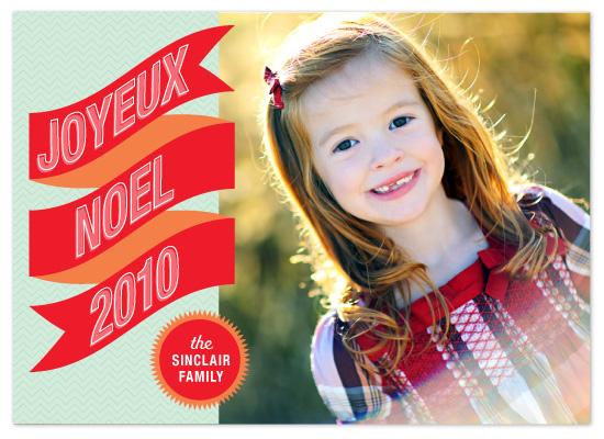 holiday photo cards - Banner + Burst by Jody Wody