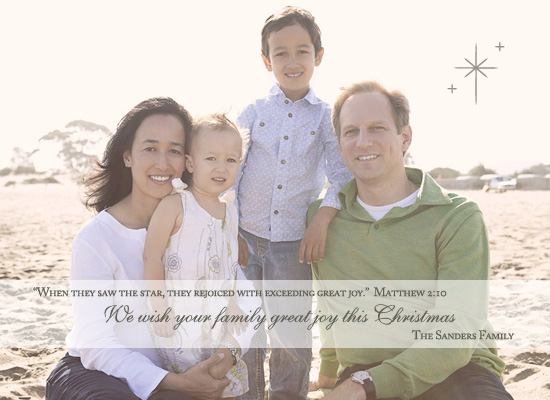 holiday photo cards - Rejoice With Great Joy by Maxeli Designs
