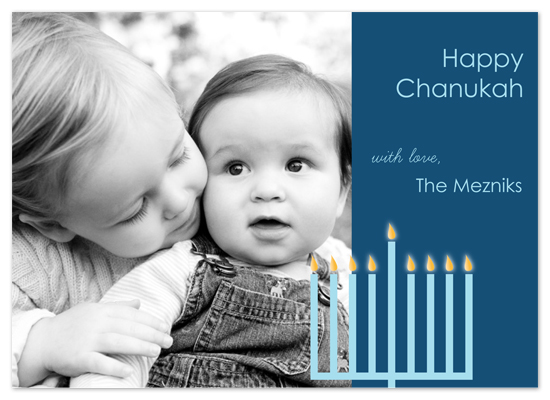 holiday photo cards - Mod Menorah by PS