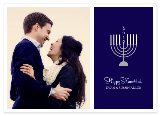 holiday photo cards - Contemporary Hanukkah by Saddle Stitch Studio