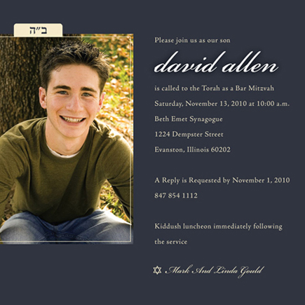 party invitations - Blue Jean Bar Mitzvah by Roxanne O'Brien