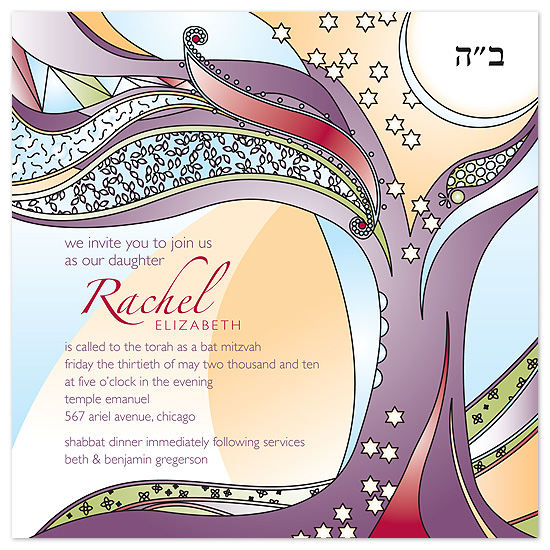 party invitations - Bat Mitzvah by Rebecca Wendt