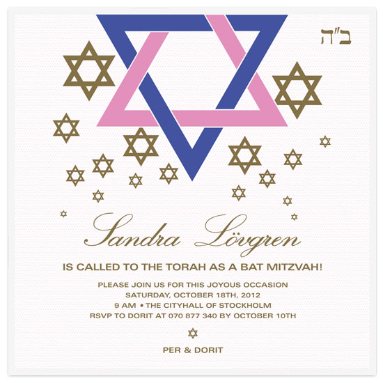 party invitations - Star of David by MengStudio