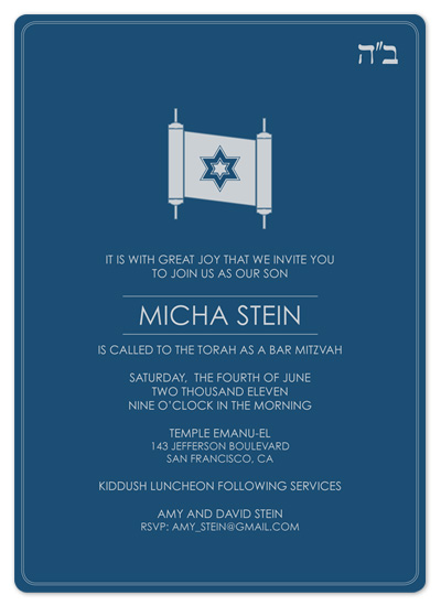 party invitations - torah invite by lena barakat