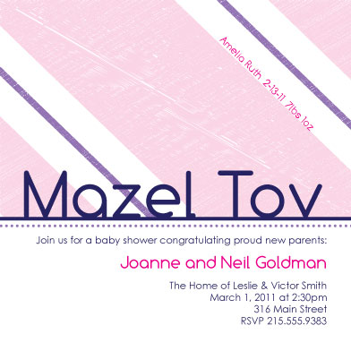 shower invitations - Mazel Tov by Ms. P