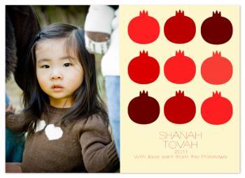 Shanah Tovah Pomegranates