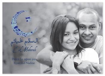 Blue Paisley As-Salamu Alaykum