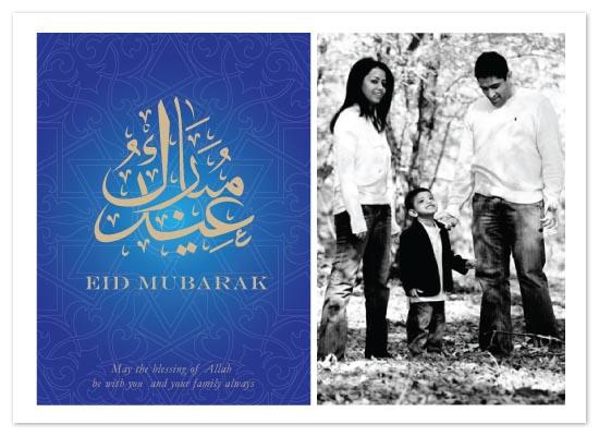 cards - Eid Mubarak Arabic Calligraphy by Sheila Sunaryo
