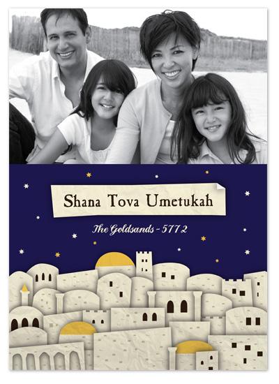 cards - Jerusalem by June Letters Studio
