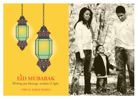 cards - Eid Mubarak Colored Lantern by Jessica Rose of Rosehaus